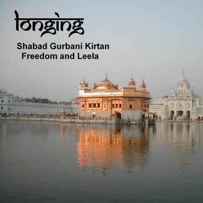 Shabad Kirtan Gurbani on iTunes